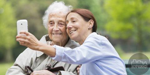 Помощь пожилым людям впериод карантина
