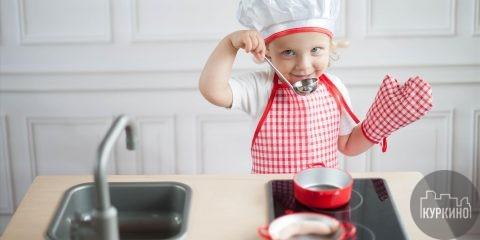 Кулинарный мастер-класс в Куркино