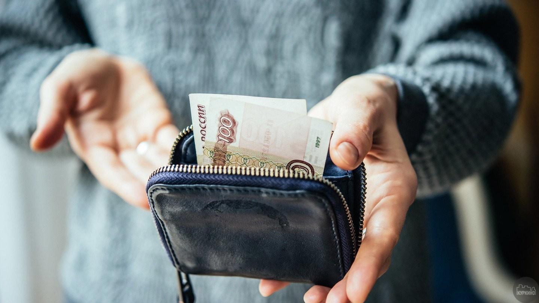 понижение зарплаты в кризис