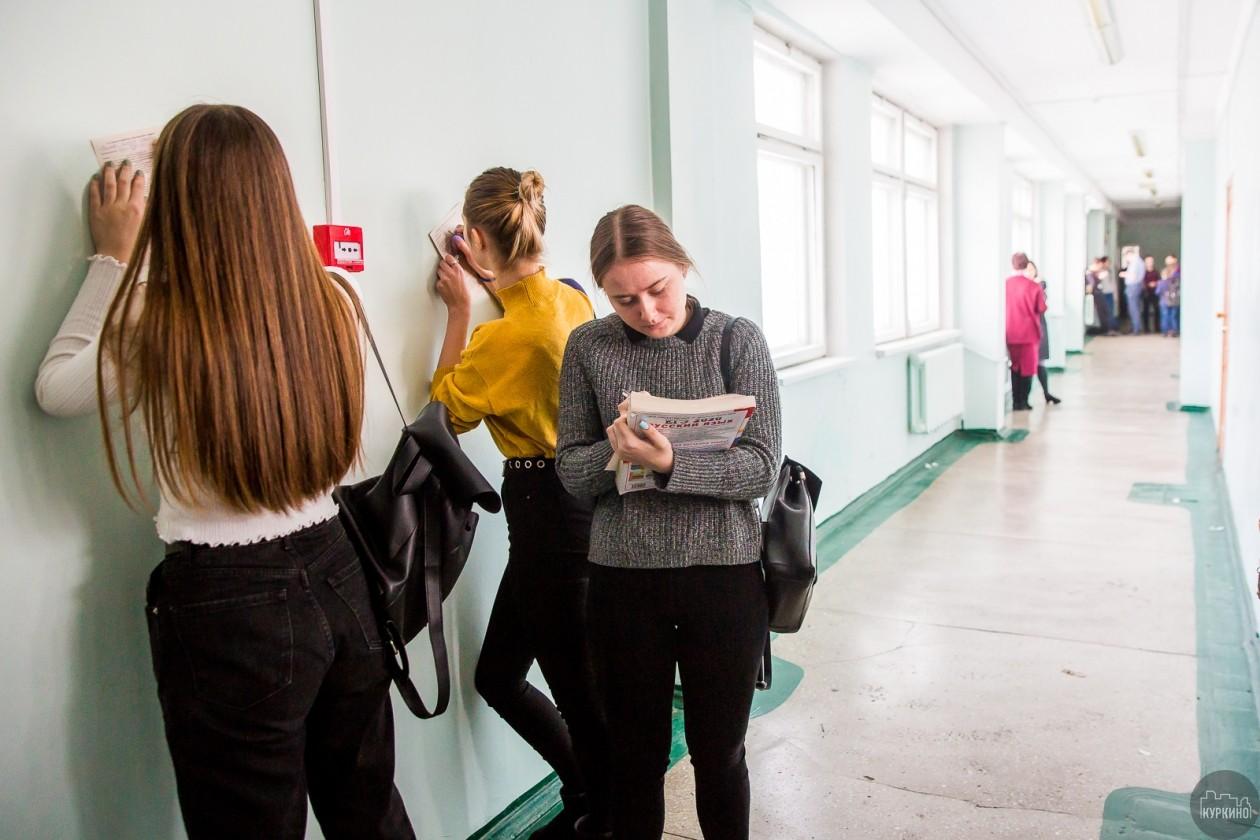 экзамены - как справится со стрессом