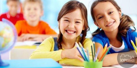 Летняя онлайн-школа в Куркино
