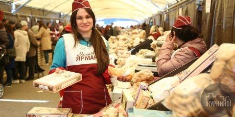 """Тематическая ярмарка """"День молодежи"""" открылась в Химках"""