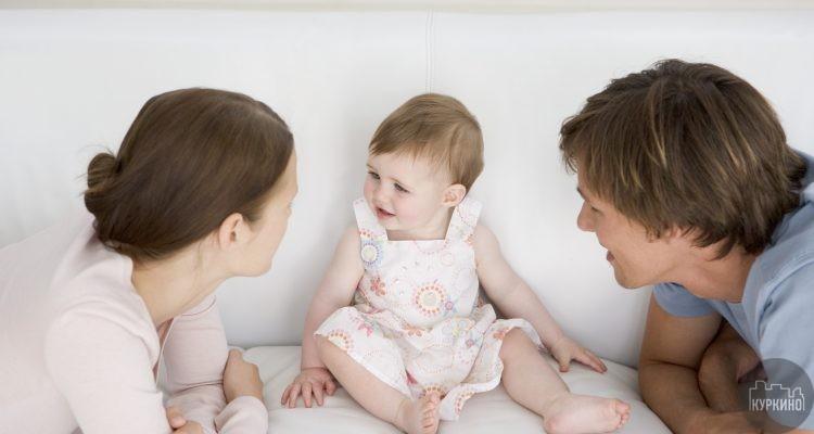 Клуб приемных родителей в СЗАО возобновляет работу