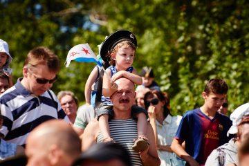 Праздник ВМФ отметят в парке Северное Тушино