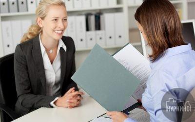 Онлайн-тренинг «Ищу работу» в СЗАО