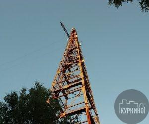 Радиоцентр (радиополе) в Куркино