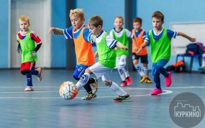 Кружок футбола в Куркино