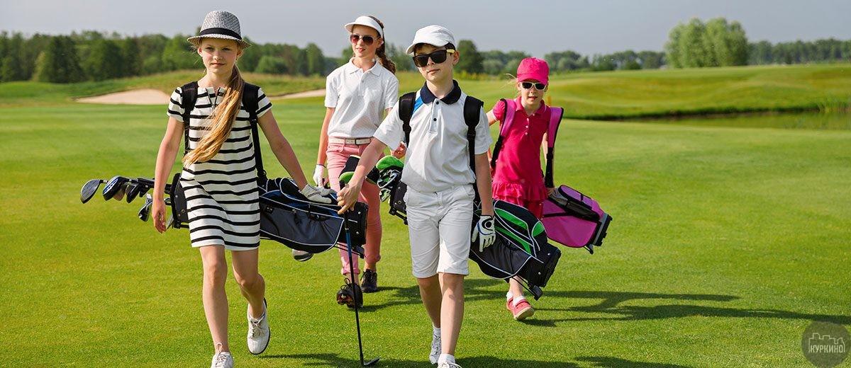 Школа гольфа в Куркине объявила о наборе новичков