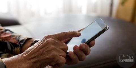 Признаки телефонных мошенников