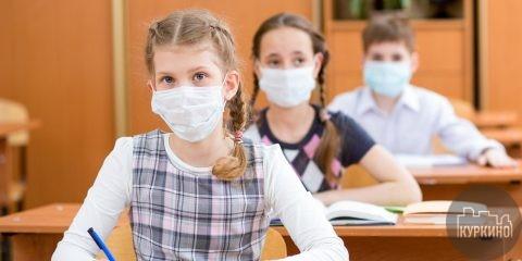 Московские школьники вернутся к очной форме обучения