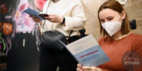 Самозанятые и ИП получат прививку от COVID-19