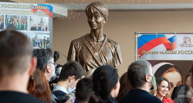 Памятник Доктору Лизе презентовали в СЗАО
