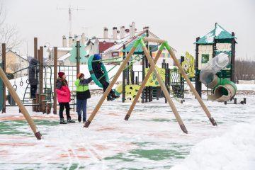 Обсуждение благоустройства детских площадок в Куркино