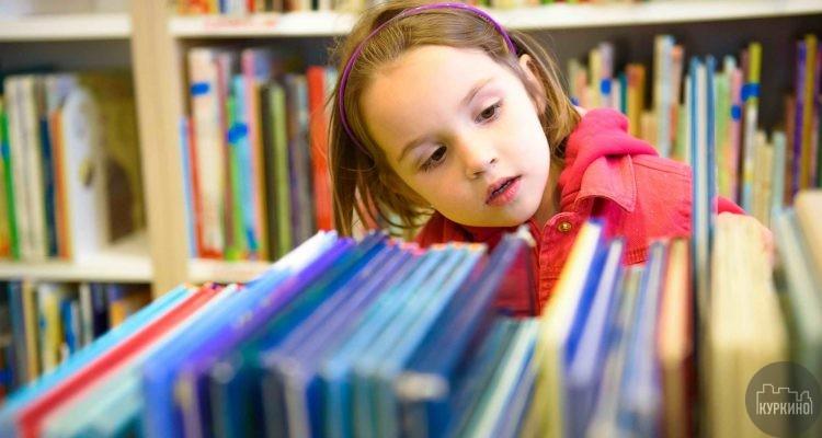 Литературный квест в библиотеке №239