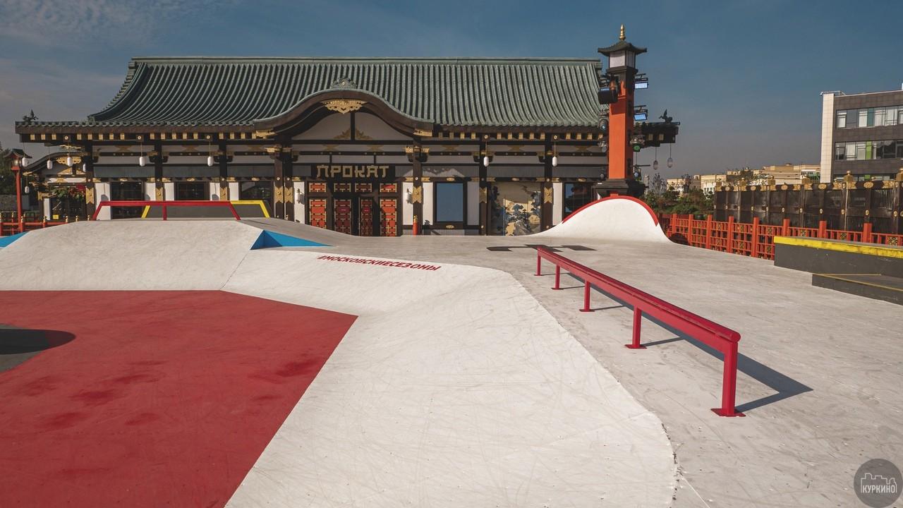 Скейт-парк в Куркино