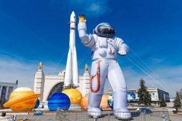 Куда сходить в День космонавтики в СЗАО?
