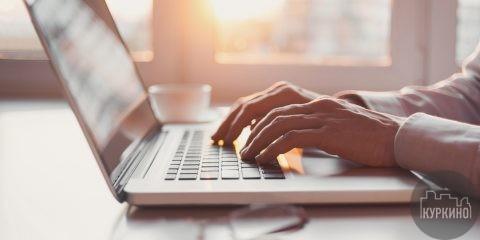 Записаться на прием к нотариусу онлайн