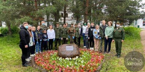 Учащиеся школы №2005 привели в порядок территорию у стелы в Куркино
