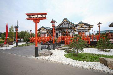 Открытие Фестивальной площадки в Куркино