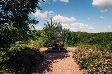 C 2022 по 2023 в Куркино будет отреставрирован памятник «Воинам, погибшим в Отечественную войну 1812 года», который расположен на Новокуркинском шоссе.