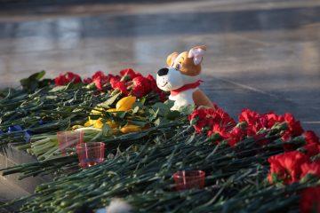 День солидарности в борьбе с терроризмом в Куркино