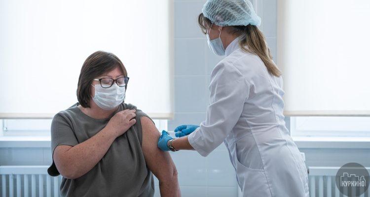 Пункт вакцинации против гриппа в Куркино