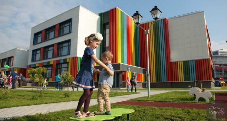 Компенсацию оплаты за детский сад теперь можно получить онлайн