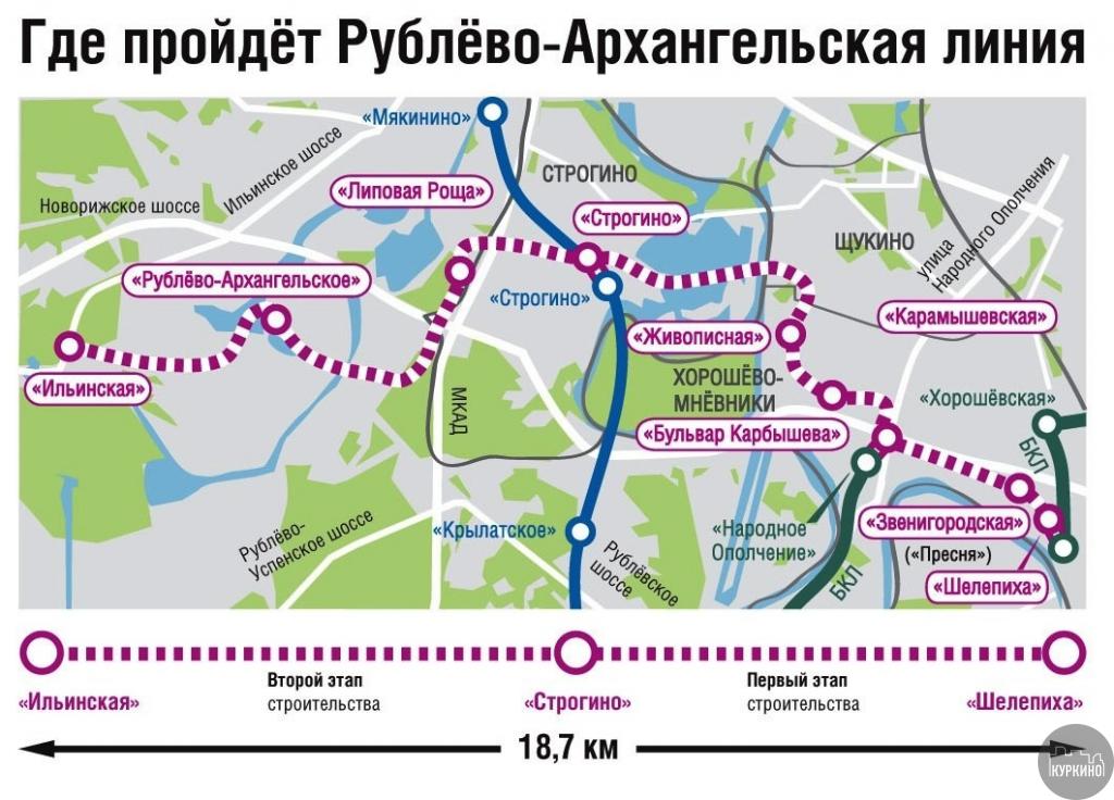 Новая линия метро пройдёт через СЗАО