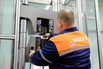 Внеплановая проверка газового оборудования АО «МОСГАЗ»: что необходимо знать